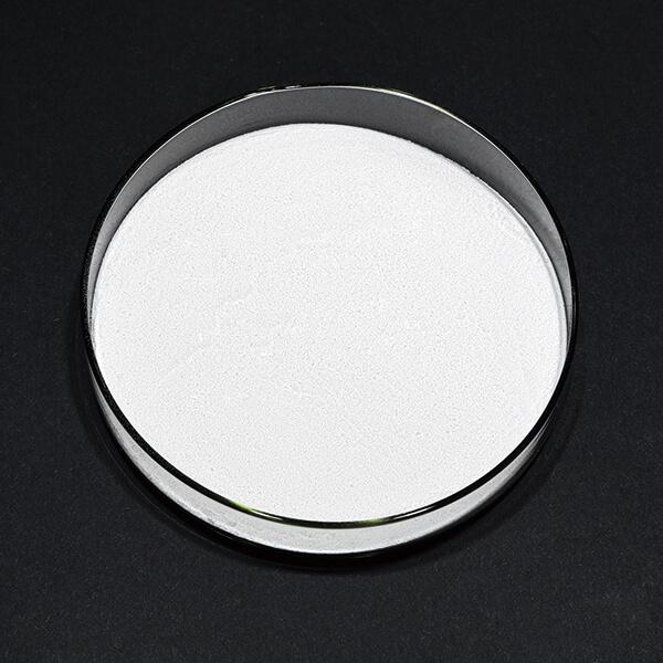 Mono Sodium Glycine Carbonate Featured Image